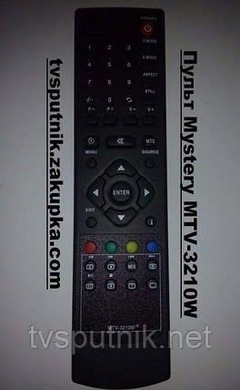 Пульт для телевізора Mystery MTV-3210W, фото 2