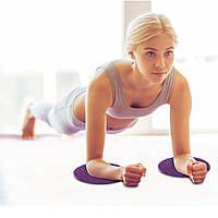 (GIPS), Килимки під лікті та коліна для йоги та фітнесу Supretto 2 шт нековзні