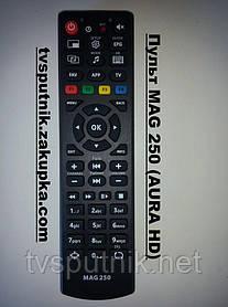 Пульт MAG 250 (AURA HD)