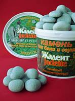 Камни для сауны жадеит шлифованный (средний), 20 кг
