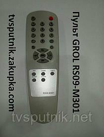 Пульт GROL RS09-M301