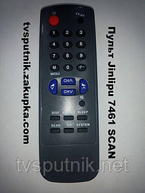 Пульт для телевизора Jinlipu 7461 SCAN