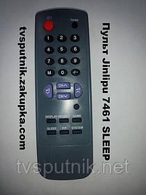 Пульт для телевизора Jinlipu 7461 SLEEP