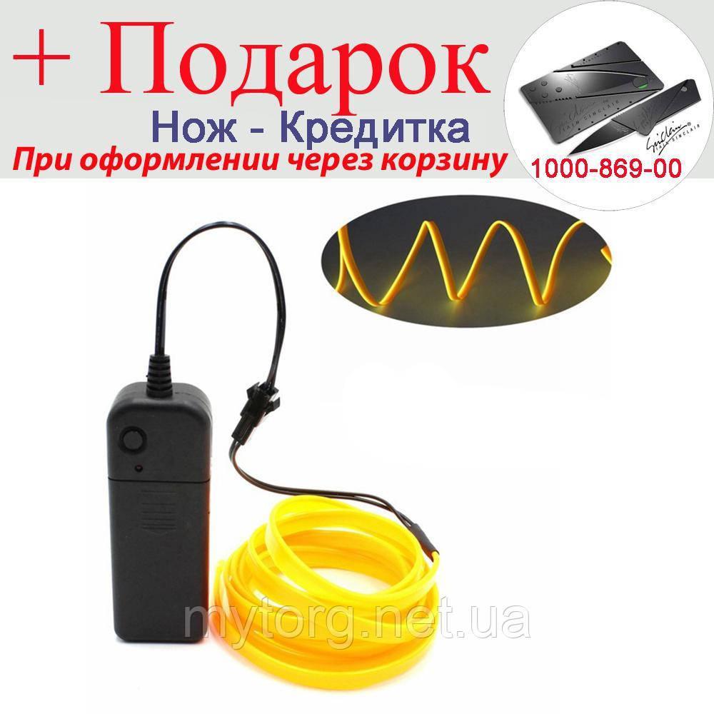 Светодиодная неоновая лента с контроллером Apluses 3 м Желтый