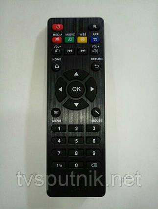 Пульт SMART TV BOX W95, фото 2
