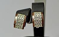 Серьги серебряные 925 пробы с накладками золота 375 пробы.