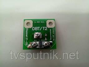 Плата согласования (симметризатор) для Т2 антенны (21...69 ДМВ)