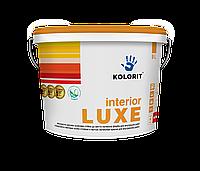 Латексная краска для внутренних работ KOLORIT Interior LUXE (база А) 14кг