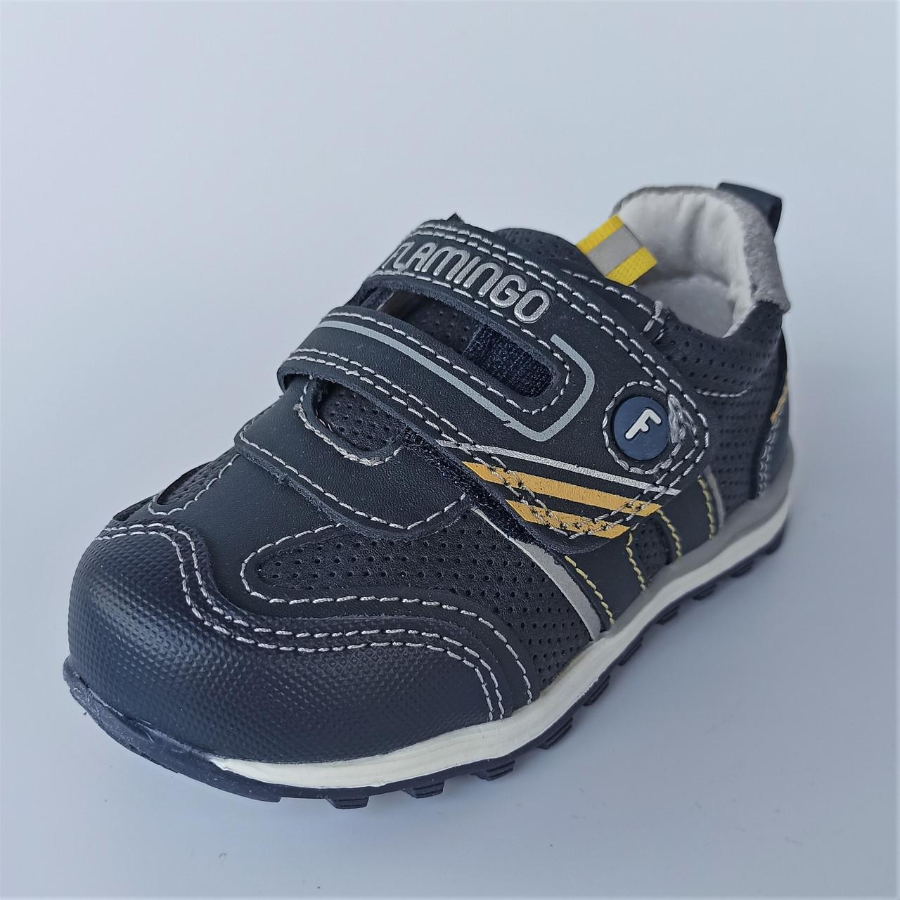 Кроссовки-ботинки, Flamingo (код 1307) размеры: 22-27