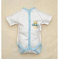 """Детский боди """"Кроха"""" с коротким рукавом для новорожденных"""