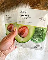 Тканинна маска для обличчя з авокадо і колагеном Zozu Avocado Collagen essence Facial Mask