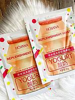 Тканинна Маска зволожуюча і поживна ROREC Replenishment Moist Yogurt Mask (30г)