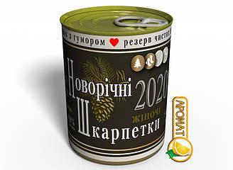 Консервовані Новорічні Шкарпетки Memorable Шампанське ES, КОД: 2450613
