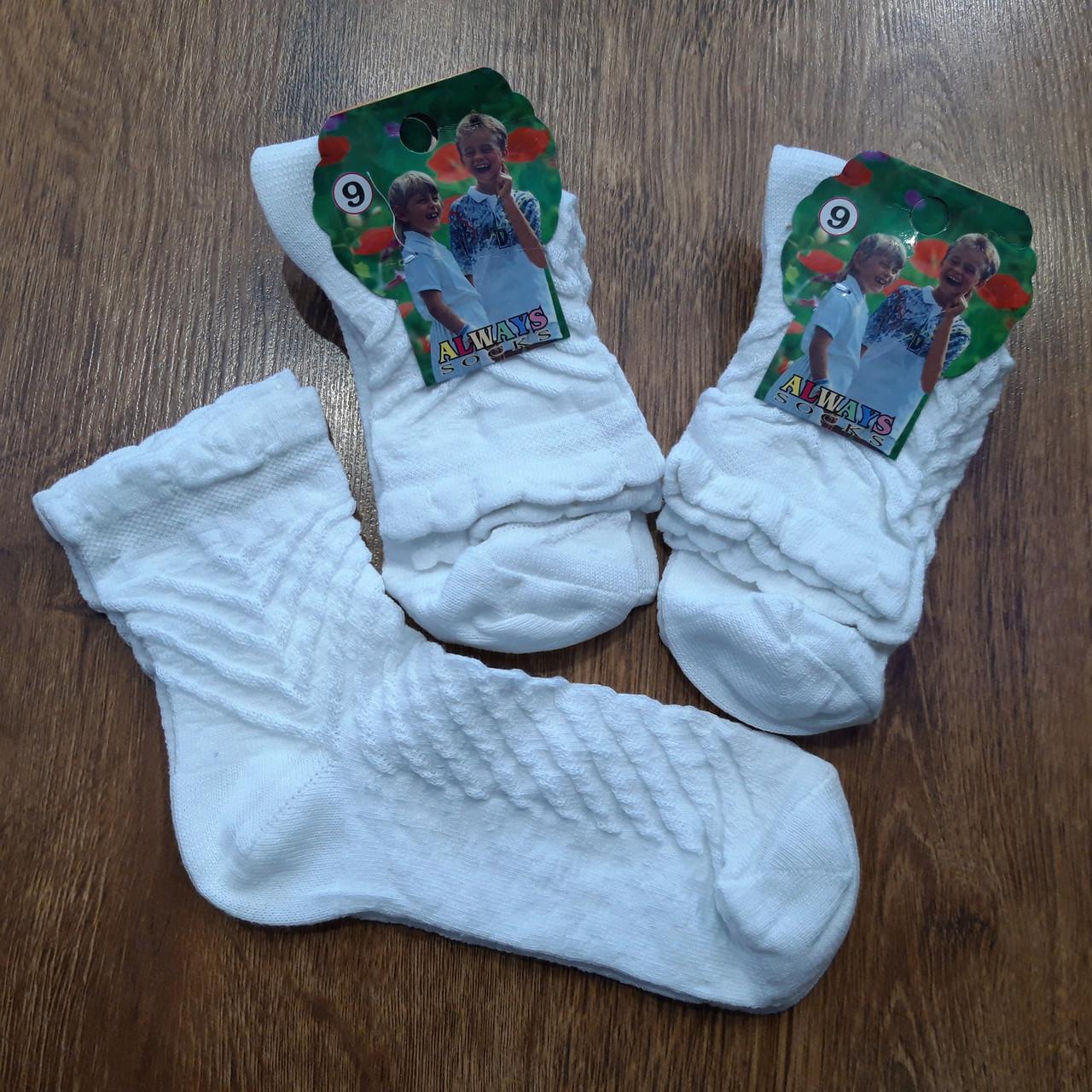 """Шкарпетки дитячі білі """"Always"""" Туреччина 9-10 років"""
