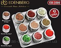 Набор для специй на магнитах и подставке Edenberg  - 9 пр, фото 4