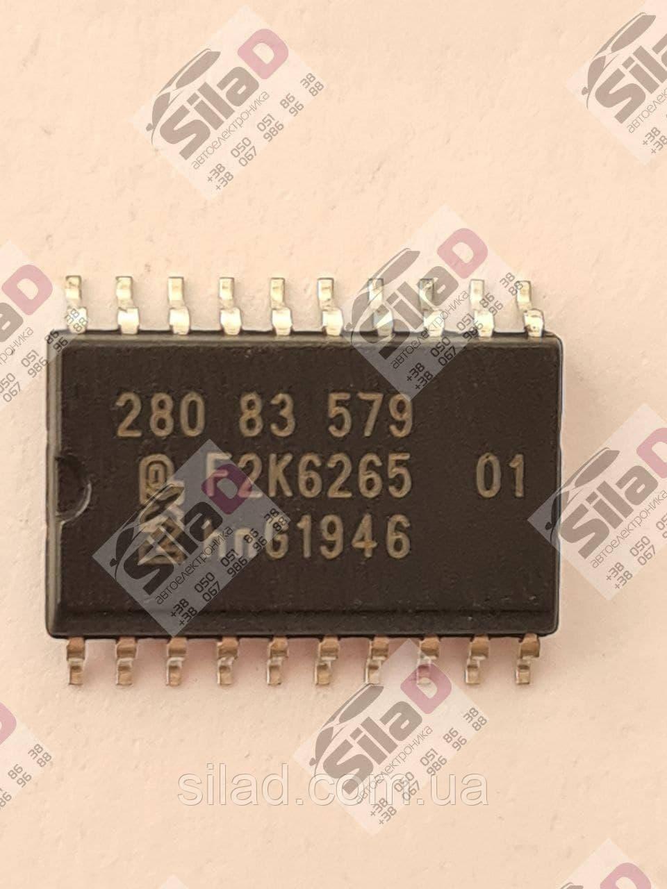 Микросхема 28083579 NXP корпус SOP20