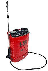 Обприскувач акумуляторний LEX LES-16 (15 А/ч)