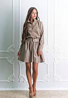 Бежевое платье с эко-кожи, короткое,длинный рукав