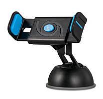 Тримач автомобільний Hoco CPH17 Black & blue