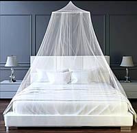 Москітна сітка від комарів .Балдахін антимоскітна сітка,полог від комарів над ліжком