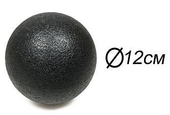Масажний м'ячик EasyFit EPP 12 см