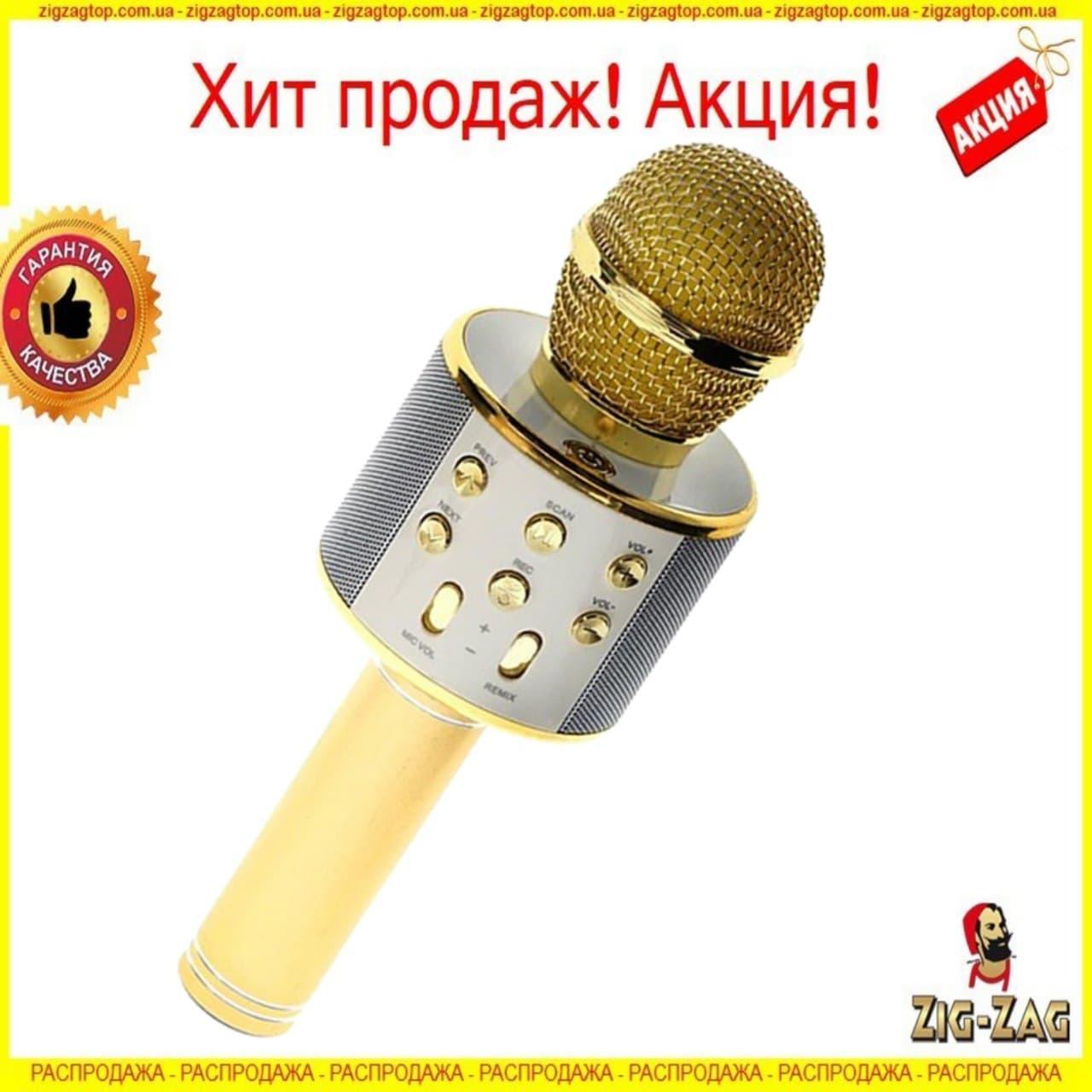 Караоке микрофон Беспроводной микрофон Wster WS-858 Bluetooth 4.0 Селфи МРЗ FM Aудио-вход аккумулятор 2600 mAh