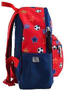 Рюкзак детский 1 Вересня K-16 Cool game Разноцветный (556581), фото 3