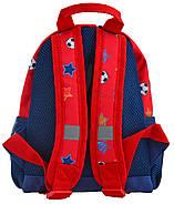 Рюкзак детский 1 Вересня K-16 Cool game Разноцветный (556581), фото 4