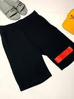 Шорти G!VENCHY тканинні чоловічі чорні брендові преміум копія репліка, фото 1