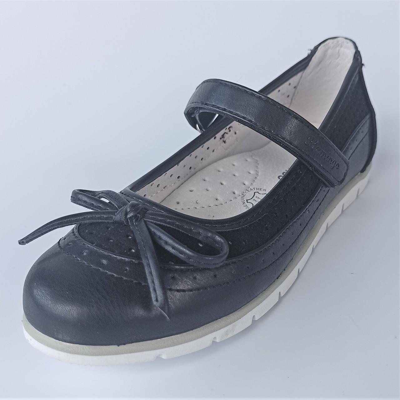 Туфлі з дрібною перфорацією, Flamingo (код 1333) розміри: 31-36
