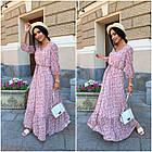 Платье летнее nobilitas 42 - 52 голубое шифон (арт. 21031), фото 3