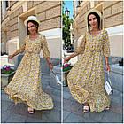 Платье летнее nobilitas 42 - 52 голубое шифон (арт. 21031), фото 4