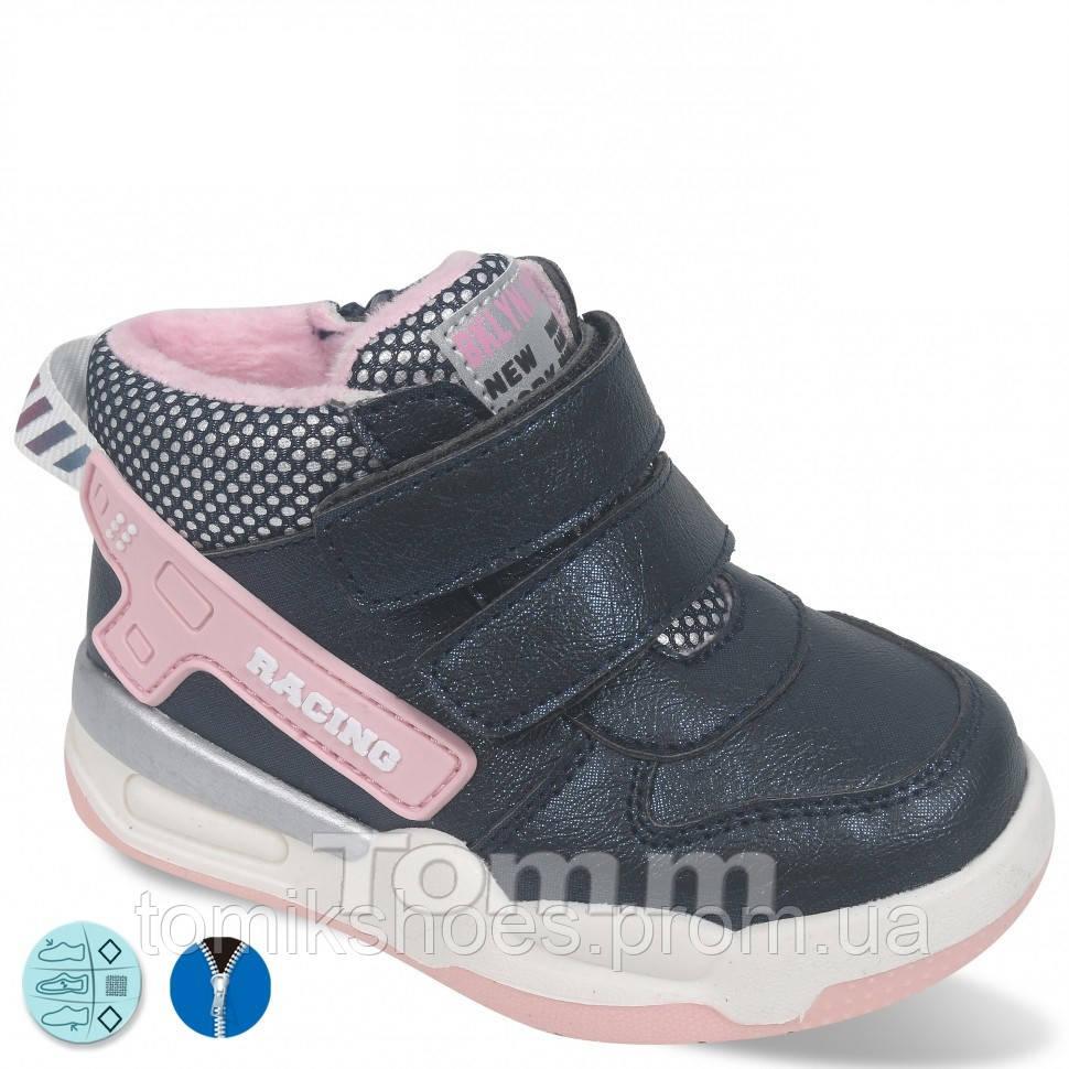 Демісезонні чобітки на дівчинку Tom.m 9436B. 18-23 розміри.