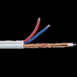 Уцінка. Коаксіальний кабель ШЛЮБ ХАРЧУВАННЯ CCTV GV-01-R-RG-59 0.81CU60+2CCA0,5 white бухта 100м