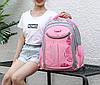 Шкільний місткий рюкзак для дівчинки середніх класів 3-11, фото 2