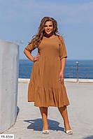 Ультрамодное однотонное повседневное платье три волана с рукавом на резинке р: 50-52, 54-56, 58-60 арт. 851