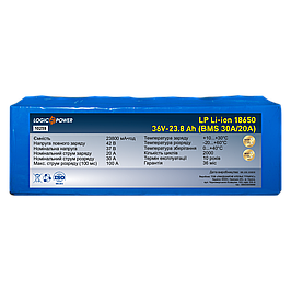 Аккуумуляторные батареи Li-ion LogicPower