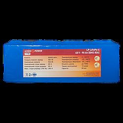 Аккумулятор LP LiFePo-4 48 V - 90 Ah (BMS 80A)