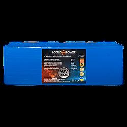 Аккумулятор LP LiFePo-4 48 V - 100 Ah (BMS 80A)