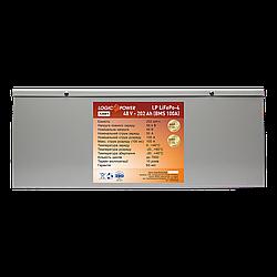 Аккумулятор LP LiFePO4 48V - 202 Ah (BMS 100A) металл