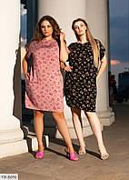 Нежное повседневное платье свободного кроя с цветочным принтом с карманами р: 50, 52, 54, 56, 58, 60 арт. 141