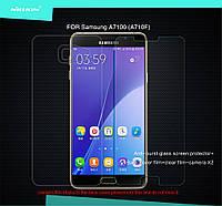 Защитное стекло Nillkin Anti-Explosion Glass для Samsung Galaxy A7 A710f 2016