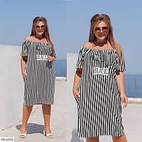 Стильное молодежное повседневное платье свободного кроя в полоску из вискозы р: 48-54, 52-56, 56-60 арт. 142