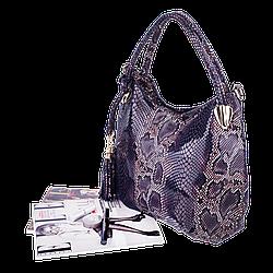 Жіноча сумка Realer P059 синя