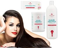 """Набор для волос """"Kallos Hair Pro-Tox"""""""