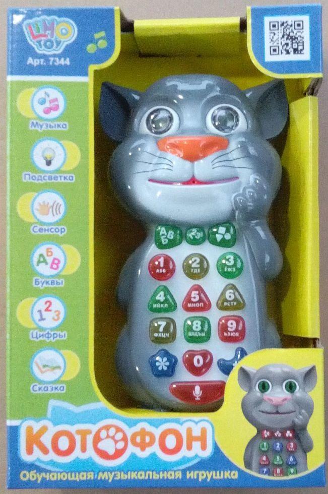 Розумний телефон Кіт Том повторюшка, дві казки
