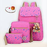 Шкільний Рюкзак 3 в 1 Підлітковий з сумкою і пеналом в комплекті з принтом нічного неба, фото 1