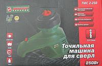 Точильная машина для свердел Моноліт ТМС 2-250