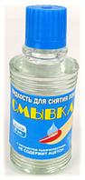 Жидкость с экстрактом тысячелистника для снятия лака без ацетона (стекло, 30 мл) TDS63133 , фото 1