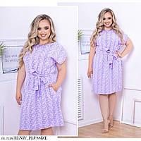 Однотонне ніжне софтовое сукня з принтом під пояс р: 48-50, 50-52, 54-56, 58-60 арт. 0221
